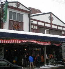 tokamachi-Kojimaya15.jpg