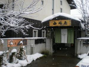 tokamachi-Kojimaya17.jpg