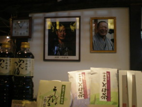 tokamachi-Kojimaya3-5.jpg