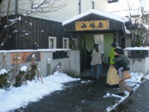 tokamachi-Kojimaya3.jpg
