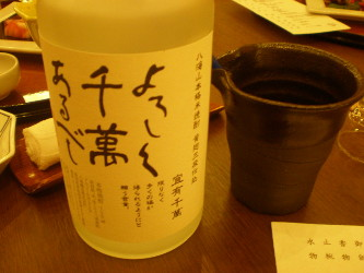 tokamachi-belnatio15.jpg