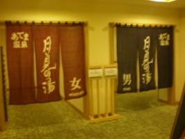 tokamachi-belnatio28.jpg
