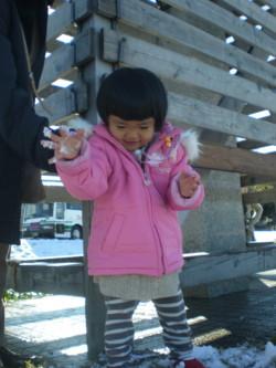 tokamachi-belnatio57.jpg