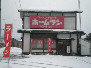 tokamachi-street11.jpg