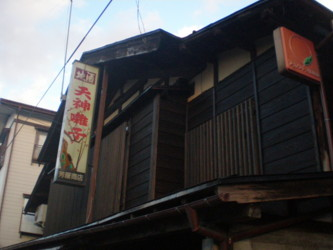 tokamachi-yoshiya2.jpg