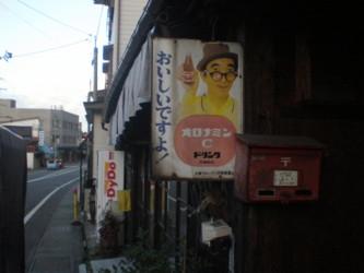 tokamachi-yoshiya3.jpg