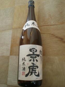 tokamachi-yoshiya7.jpg