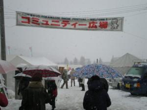 tokamachi-yukimatsuri1.jpg
