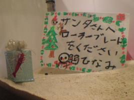 toshimaku-ikebukuro26.jpg