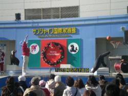 toshimaku-ikebukuro69.jpg