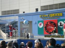 toshimaku-ikebukuro70.jpg