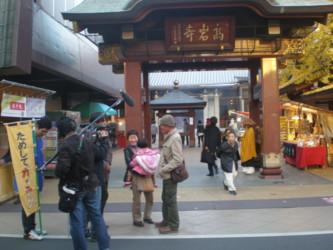 toshimaku-sugamo28-5.jpg