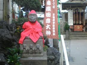 toshimaku-sugamo36.jpg