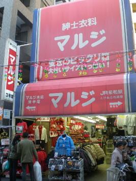 toshimaku-sugamo39.jpg