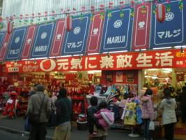 toshimaku-sugamo40.jpg