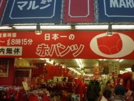 toshimaku-sugamo41.jpg