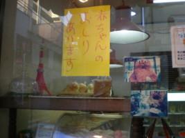 toshimaku-sugamo43.jpg