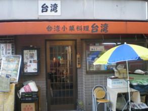 toshimaku-sugamo45.jpg
