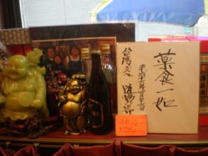 toshimaku-sugamo47.jpg