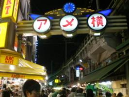 ueno32.jpg