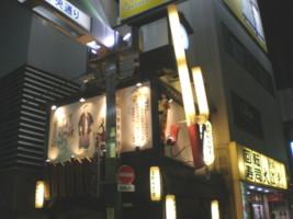 ueno39.jpg