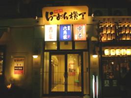 ueno40.jpg
