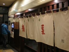 ueno44.jpg