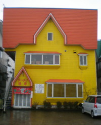 uonuma-ajihei2.jpg
