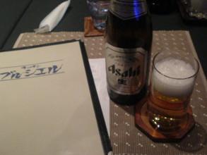 uonuma-blue-ciel4.jpg