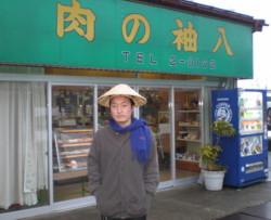 uonuma-sodehachi1.jpg