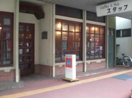 uonuma-staff1.jpg