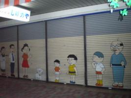 uonuma-street3.jpg