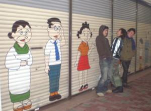 uonuma-street33.jpg