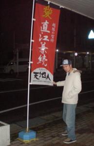 uonuma-street41.jpg