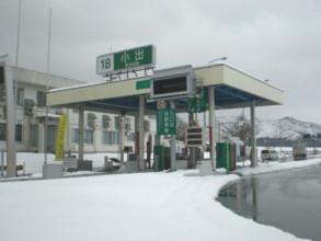 uonuma-street45.jpg