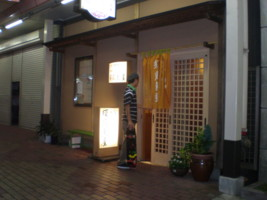 uonuma-sudo-sakanaya2.jpg