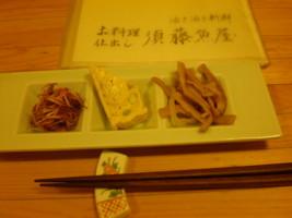 uonuma-sudo-sakanaya4.jpg