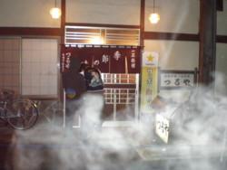uonuma-tsuruya6.jpg