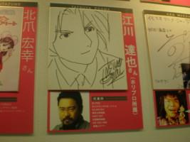 yoyogi-animation-gakuin7.jpg