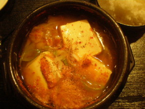 yoyogi-chegoya5.jpg