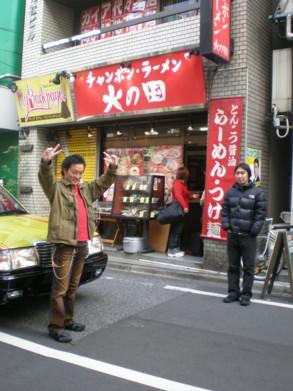 yoyogi-hinokuni1.jpg