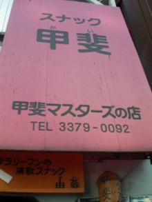 yoyogi-kai1.jpg