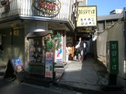 yoyogi-kaikan10.jpg