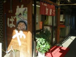 yoyogi-kaikan11.jpg