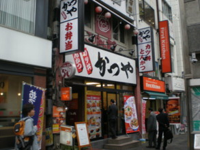 yoyogi-katsuya1.jpg