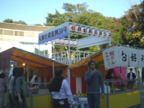 yoyogi-meijijingu8.jpg