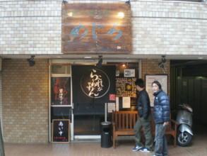 yoyogi-mejiro1.jpg