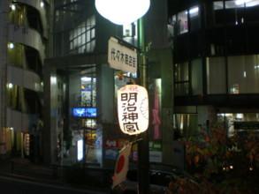 yoyogi-street3.jpg