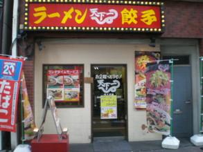 yoyogi-tenkaichi1.jpg