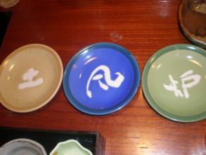 yoyogi-tofuro4.jpg
